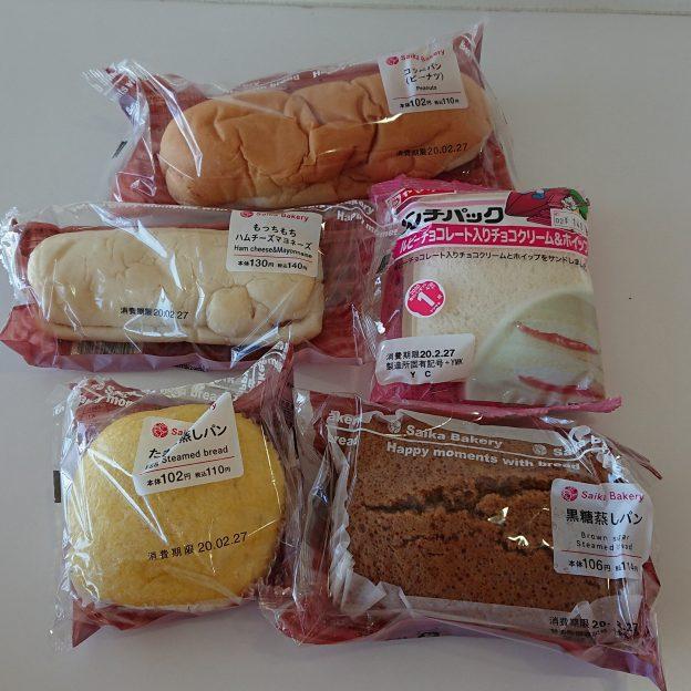 パンをお得に購入