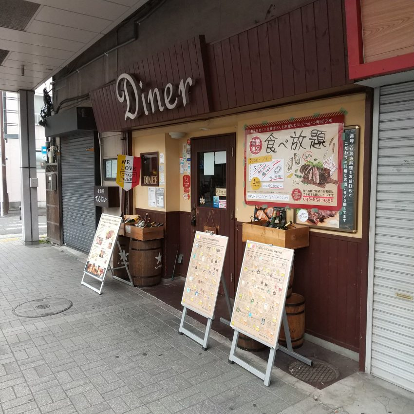 牡蠣食べ放題 横須賀